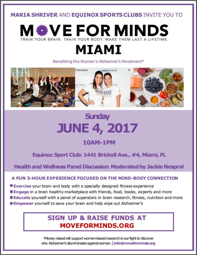 Move for Minds founded by Maria Shriver @ Equinox Brickell | Miami | Florida | United States